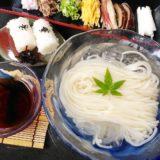 【季節限定メニュー】冷やしつけ麺スタートです!